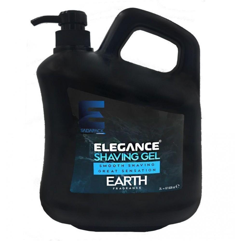 """Гель для гоління Elegance Plus Shaving Gel """"Earth"""" 2000мл"""