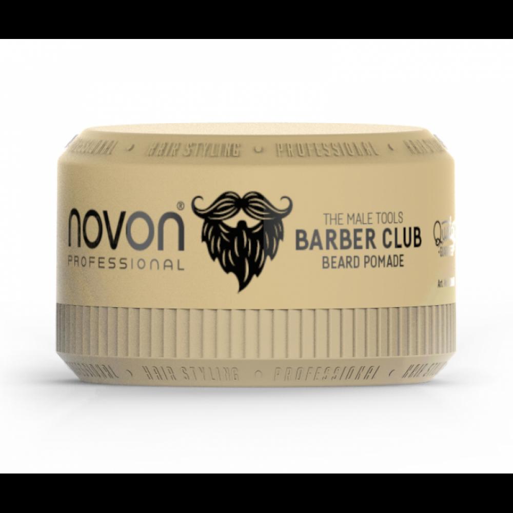 Помада для бороди - Novon Barber Club Beard Pomade 50мл