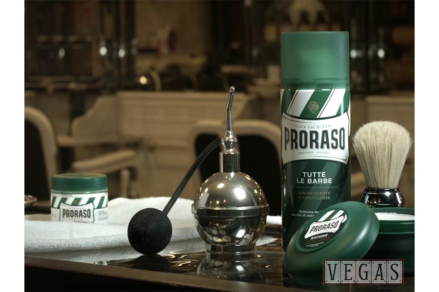 Італійський бренд Proraso - його історія